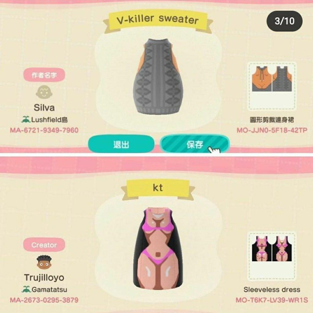 Kinky Sexy Animal Crossing Designs